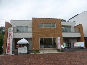 一条工務店_見学会_鳩ケ谷のモデルハウス外観