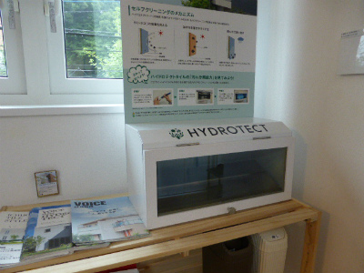 藤島建設_見学会_鳩ケ谷のモデルハウス外壁タイルの実験