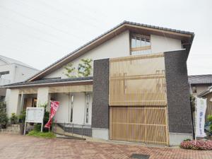 藤島建設_モデルハウス