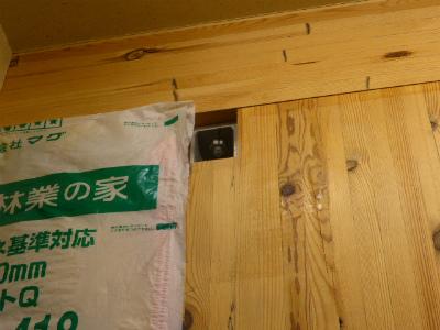 住友林業_見学会_川口展示場モデルハウス家の仕組み