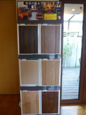 住友林業_見学会_川口展示場モデルハウス板の種類